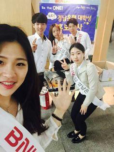 비타홍 학생증체크카드 홍보활동 수고했어요!