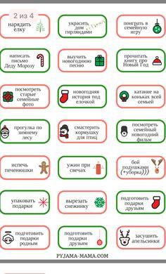 Christmas presents. Christmas Mood, Christmas And New Year, Christmas Presents, Christmas Ideas, New Years Decorations, Christmas Tree Decorations, Winter Holidays, Holidays And Events, Advent Calendar For Toddlers