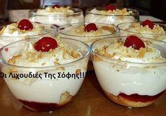 Ενα πανευκολο και γρήγορο γλυκακι σε μπολάκι με σαβαγιαρ,φανταστικη κρέμα και μαρμελάδα φράουλα!!! Όλα κι όλα 5 υλικα!!! ''Γλυκό ψυγείου σε μπολάκια'' ΥΛΙΚΑ ΓΙΑ 6-8 ΜΠΟΛΑΚΙΑ 1 μόρφατ φυτικη σαντιγι κρυα απο το ψυγειο 1/2 ζαχαρουχο γάλα (200 γρ.) 1 βανίλια 3-4 Greek Sweets, Greek Desserts, Cold Desserts, Party Desserts, Greek Recipes, Desert Recipes, My Recipes, Pastry Recipes, Cookbook Recipes