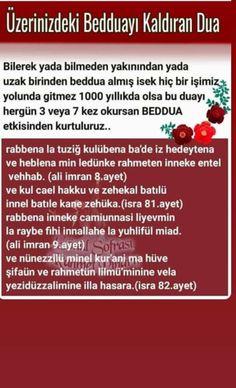 Islam Quran, Allah, Prayers, Prayer, Quotes, God, Allah Islam