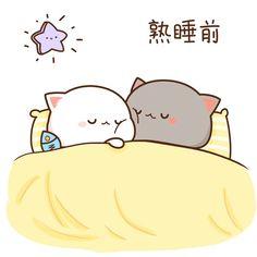 Cute Cartoon Images, Cute Love Cartoons, Cute Cartoon Wallpapers, Cute Kawaii Animals, Kawaii Cat, Chibi Cat, Cute Chibi, Cute Bear Drawings, Kawaii Drawings