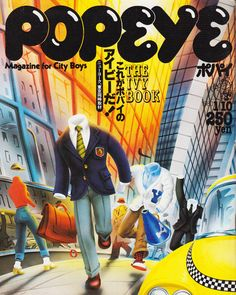 """Another simply brilliant cover for Japan's Popeye magazine, """"The Ivy Book"""" issue…"""