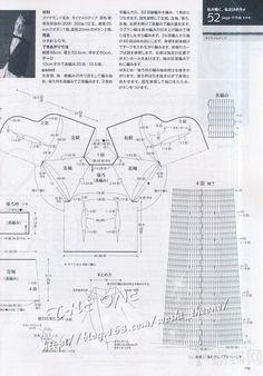Bóng của sợi 155 (b) - ONE chị - một trong những nhà môi giới bất động sản của blog chỉ