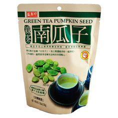 Semi di Zucca al tè verde // Green tea pumpkin seed - Kathay vende cibo e oggettistica da tutto il mondo // Kathay sells food and wares from all over the world