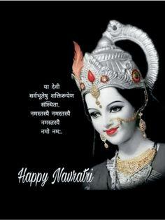 Durga Maa, Durga Goddess, Good Morning Images, Good Morning Quotes, Happy Navratri Images, Jay Mataji, Shree Ganesh, God Pictures, Things To Sell