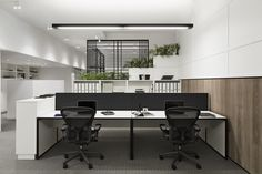 Little Group Office by Mim Design.