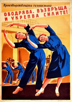 Workplace Gymnastics Socialist Bulgaria 1958 - original vintage sport propaganda poster promoting good physical health and well-being at work Производствената гимнастика ободрява, възвръща и укрепва силите! Industrial gymnastics invigorates, restores and strengthens! listed on AntikBar.co.uk Vintage Advertising Posters, Vintage Advertisements, Vintage Posters, Winter Olympic Games, Winter Olympics, Original Vintage, Show Jumping, Winter Sports, Health And Safety
