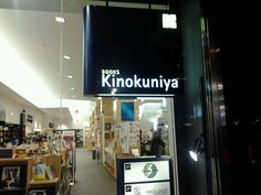 Kinokuniya Bookstore in New York, NY