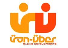Van-Uber Logo (Wipeout Pure)
