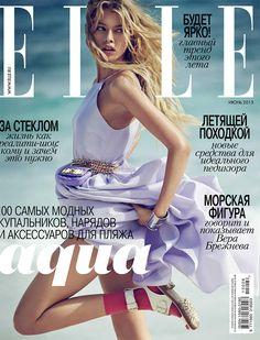 Stella Maxwell for Elle Russia - June 2015