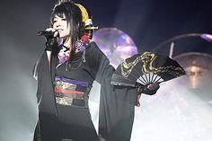 Yuko(Wagakki Band) Yukata, Kawaii, My Idol, Punk, Japan, Female, Women, Legends, Kimono