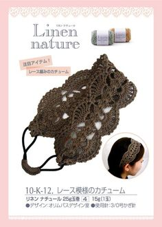 Crochet Headband - Free Crochet Diagram - (graficosereceitas.wordpress)