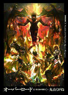 Overlord Novel Indo : overlord, novel, Simpan