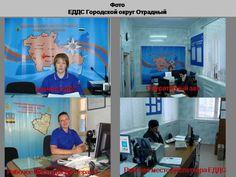 http://bezformata.ru/content/Images/000/001/362/image1362975.jpg