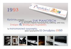 Kyriakides Piano Gallery's 20th anniversary (1993)