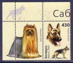 German Shepherd Yorkshire Terrier Dogs MNH stamp
