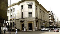 المالية المصرية تطرح أذون خزانة بـ 11 مليار جنيه - https://www.watny1.com/647264/%d8%a7%d9%84%d9%85%d8%a7%d9%84%d9%8a%d8%a9-%d8%a7%d9%84%d9%85%d8%b5%d8%b1%d9%8a%d8%a9-%d8%aa%d8%b7%d8%b1%d8%ad-%d8%a3%d8%b0%d9%88%d9%86-%d8%ae%d8%b2%d8%a7%d9%86%d8%a9-%d8%a8%d9%80-11-%d9%85%d9%84/