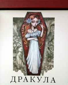 Set of 3 bookmarks with the beautiful brides of Count Dracula, resting in their gloomy beds. Bookmarks size is 8x18 cm. Printed on premium matte paper. Becomes a wonderful gift for lover books and dark illustrations. Processing time 3-5 days Regular Shipping to USA usually takes 3-4