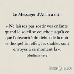 Muslim 5253.