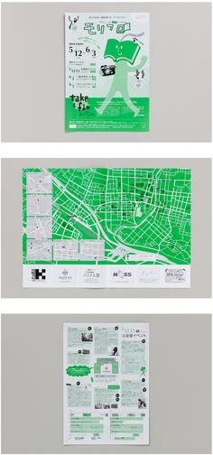 モリブロ2012 パンフレット | homesickdesign