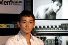 In Asia, Men's Skin Care Takes Off -[ BodyBeautifulLaserMedi-Spa.com ] #skin #spa #beauty
