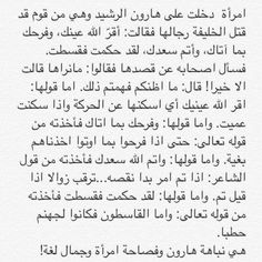 اللغة العربية !