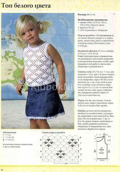 Топ белого цвета | Вязание для девочек | Вязание спицами и крючком. Схемы вязания.