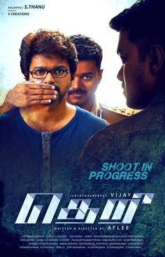 Vijay's THERI Movie First Look Posters More@ http://bit.ly/1MQZryv