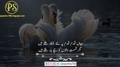 Find latest collection of Love poetry, Romantic Poetry, Shayari & verse; Urdu Ghazals, Love / Romantic Urdu shayari is very famous in Pakistan, Nice Poetry, Dosti Shayari, Urdu Love Words, Urdu News, New Friendship, Romantic Poetry, Urdu Poetry, Ali, Books