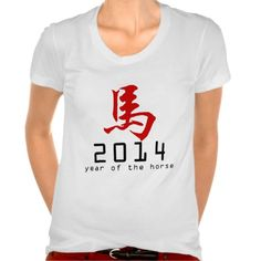 ==>Discount          Year of The Horse Character 2014 T Shirt           Year of The Horse Character 2014 T Shirt Yes I can say you are on right site we just collected best shopping store that haveHow to          Year of The Horse Character 2014 T Shirt Online Secure Check out Quick and Easy...Cleck Hot Deals >>> http://www.zazzle.com/year_of_the_horse_character_2014_t_shirt-235030380378548220?rf=238627982471231924&zbar=1&tc=terrest