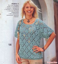 Photo: This Photo was uploaded by vasilevna. Find other pictures and photos or upload your own with Photobucket free. Crochet Blouse, Crochet Dresses, Crochet Tops, Crochet Woman, Thread Crochet, Short Tops, Summer Tops, Crochet Patterns, Tunic Tops