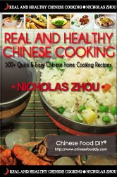 This E-book Helps You Learn How To Cook Real And Healthy Chinese Food At Home Easily.