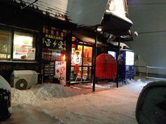 Our favorite ramen here here in Japan! Delicious. Kaminirado-Thunder Ramen! Misawa, Japan.