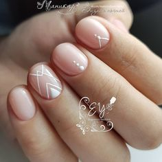 Want to know how to do gel nails at home? Learn the fundamentals with our DIY tutorial that will guide you step by step to professional salon quality nails. Shellac Nails, Diy Nails, Cute Nails, Stylish Nails, Trendy Nails, Elegant Nails, Pale Pink Nails, Gel Nagel Design, Lines On Nails