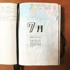 生活の全てを1冊のノートに記録し管理する!私のバレットジャーナルの中身紹介。 - わたしのバレットジャーナル Cover Pages, Notebook, Bullet Journal, Study, Youtube, Life, Studio, Studying, The Notebook