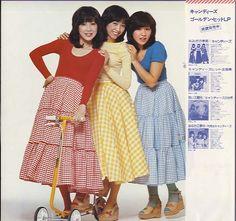 ●キャンディーズ : なつかしいアナログ盤 Ⅱ Fashion Catalogue, Teen Fashion, Midi Skirt, Idol, Vintage Fashion, Retro, Candies, Japanese Female, Cute
