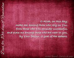 Dua for 10th day of Ramadan.