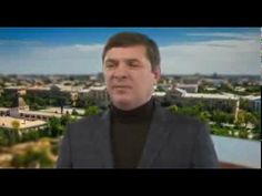 Депутат АНДРЕЙ ИВАНЦОВ и Галина Абрамова - Бим (+плейлист)