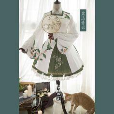 【白璧阁】粟玉青云苍穹设计中华风洋装|lolita|交领衬衫+比甲+SK