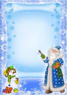"Photo from album ""Новогодние шаблоны"" on Yandex. Christmas Frames, Christmas Scenes, Christmas Cards, Christmas Decorations, Christmas Card Background, Diy And Crafts, Paper Crafts, Photo Frame Design, Christmas Stationery"