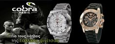 COBRA Michael Kors Watch, Watches For Men, Accessories, Women, Men's Watches, Watches Michael Kors, Jewelry Accessories, Woman