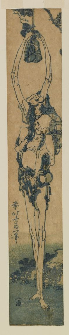 .:.Working Together. Hokusai Katsushika (Japanese, 1760-1849) (Artist) ca. 1801-33 (late Edo)