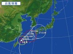 強い台風16号は18日06:00現在沖縄県与那国島の北約220kmの海上を1時間に約10kmの速さで北へ進んでます 2021日には九州を中心とする西日本に接近する見込みだそうです 最新の台風情報にはご注意を