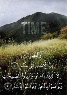 I love reading arabic without symbols! :)