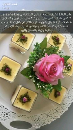 Pin By Nahed On حلا رمضان Food Fruit Desserts
