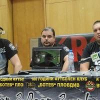 Дийп Пърпъл пристигат в Пловдив с 200-киловатова мощ