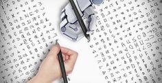 Barrera científica.: La primera máquina que aprende como los humanos