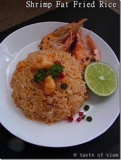 Taste of Siam : shrimp fat fried rice