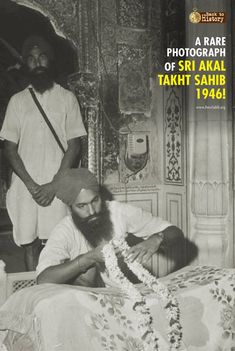 """#BackToHistory #DidYouKnow A Rare Photograph of Sri Akal Takht Sahib 1946! Akal Takht means the Throne of the Immortal and is the highest political institution of the Sikhs. """"Akal"""" means """"The Timeless One"""" - another term for God. """"Takht"""" means """"throne"""" in Persian. The Akal Takhat is an impressive building that sits directly in front of the causeway leading to the Golden Temple in Amritsar. The Akal Takhat was founded by Guru Hargobind on June 15, Guru Hargobind, Guru Nanak Ji, Shri Guru Granth Sahib, Golden Temple Amritsar, Warriors Wallpaper, Guru Gobind Singh, Shayari Photo, Gurbani Quotes, Religious Pictures"""