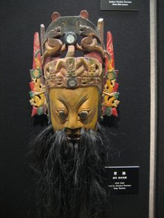 Cao Cao as traditionally portrayed in Chinese Opera.